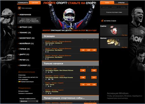 888sport-bonus-na-deposit.png