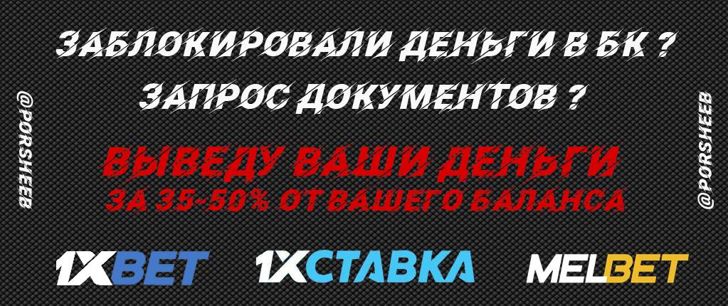 банер 3.jpg