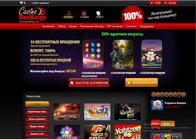 Bezdepositni-bonus-casino.png
