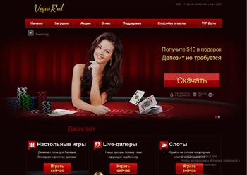 Bezdepositniy-bonus-playtech.png
