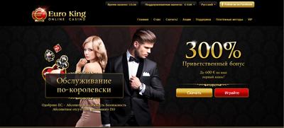 Bezdepositniy-bonus-v-casino.png