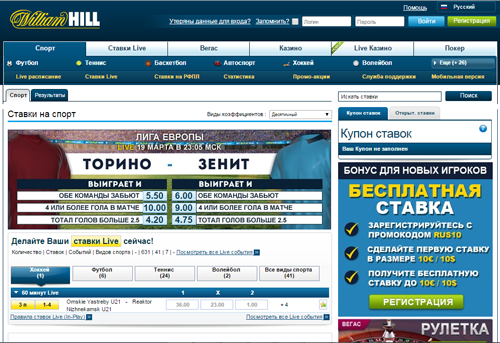 bk-william-hill.png