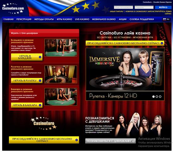 Casino-Euro-bonus.png