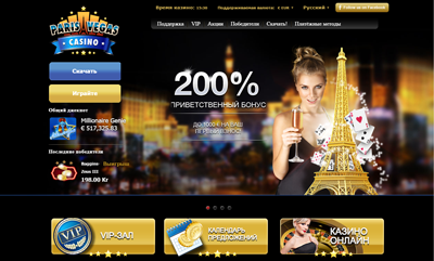 Casino-No-deposit-bonus.png