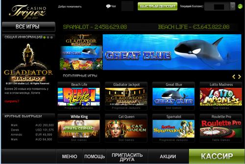 Casino-Tropez-obzor-bonus.png