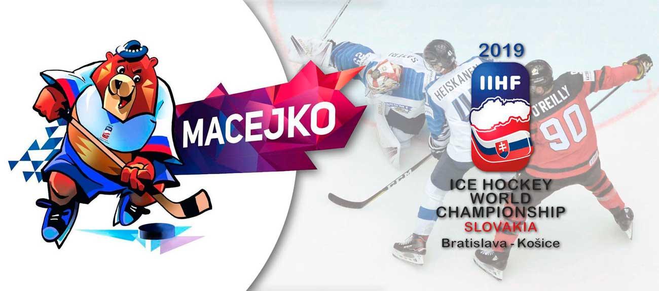 чемпионата-мира-по-хоккею-2019-в-словакии.jpg