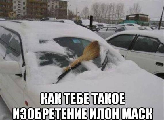 dopobet.ru мемы про илона маска2.jpg