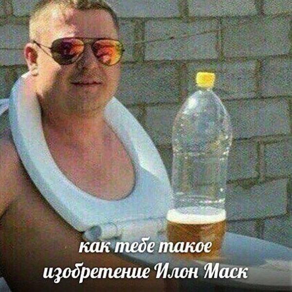 dopobet.ru мемы про илона маска6.jpg