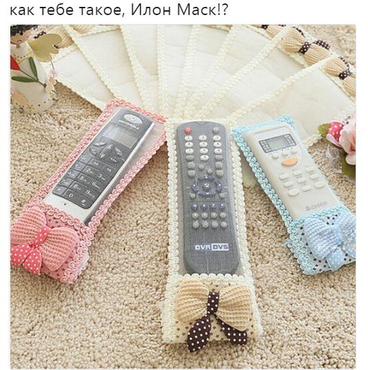 dopobet.ru мемы про илона маска8.png