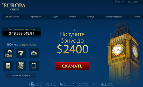Europa-casino-bonus-igrat.png