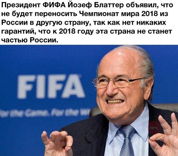 fifa 2018.jpg