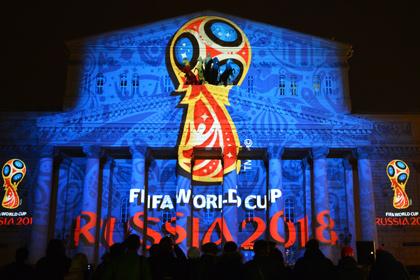 ФИФА не подтвердила информацию о лишении России футбольного чемпионата.jpg