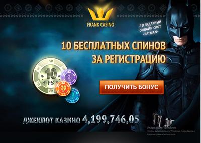 FrankKasino-no-deposit.png