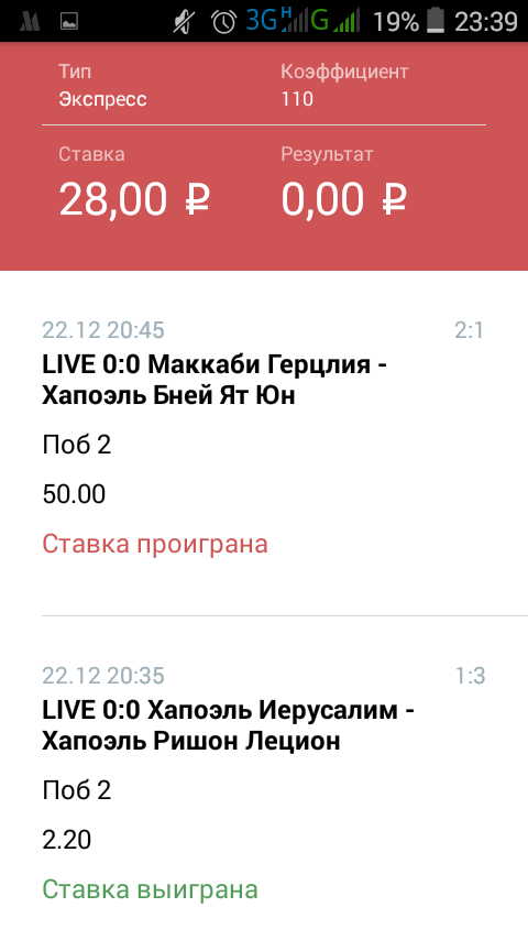 Screenshot_2015-12-24-23-39-44.png