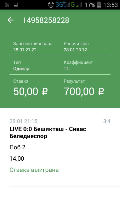 Screenshot_2016-01-29-13-53-42.png