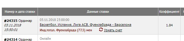 Screenshot_30.jpg