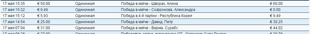 Screenshot_7.jpg