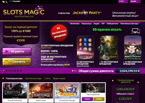 slots-magic-casino-bonus.png