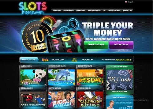 slotsheaven-casino-bonus.png