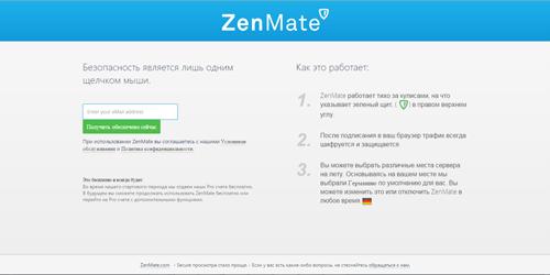 zenmate-registracia.png
